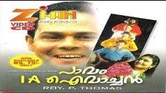 Paavam I A Ivachan 1994:Full Malayalam Movie