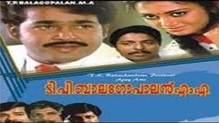 T P Balagopalan M A Malayalam Full Movie
