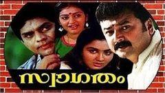 Navagatharkku Swagatham 2012 Full Malayalam Movie