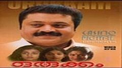 Orukkam 1990:Full Malayalam Movie
