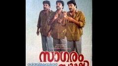 Malayalam Full Movie - SAGARAM SAKSHI