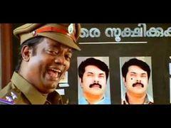 Annan Thambi 2008: Full Malayalam Movie