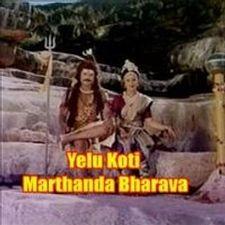 Bhairava Dweepam Movie