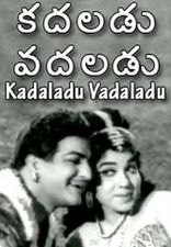 Kadaladu Vadaladu Telugu Full Movie