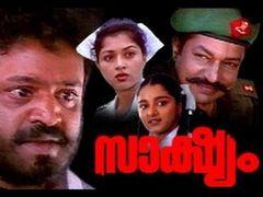 vadakkunokkiyanthram: Year 1989 Full Length Malayalam Movie