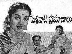 Srimanthudu - Telugu Classic Movie - Akkineni Nageshwar Rao & Jamuna