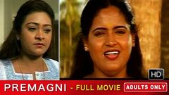 Premagni - Malayalam Full Length Movie