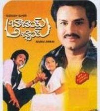 Mahanagaramlo Mayagadu 1984: Full Length Telugu Movie