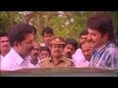 The King & The Commissioner Malayalam Full Movie Full HD
