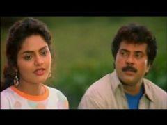 Neelagiri 1991: Full Malayalam Movie