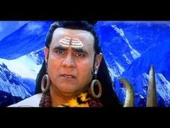 Jai Bhole Bam Bam 2008 Bhojpuri Full Movie