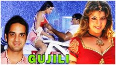 Tamil Romantic Full Movie Online - Miss Shilpa