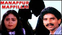 Galatta Mappillai 2003: Full Tamil Movie