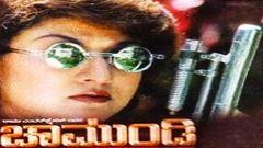 Chamundi - Telugu Full Movie - Prakash Raj & Malashree