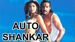 Aanavakkari | Upendra Shilpa Shetty | Full Tamil Movie