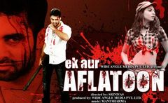 EK AUR LADAAKU (2013) BOLLYWOOD ACTION DUBBED MOVIE HD