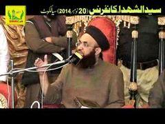 Imam Hussain Movie - English Sub