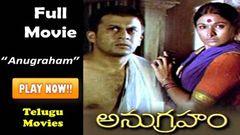 Chammak Challo Full Length Telugu Movie Telugu Full Movies DVD Rip