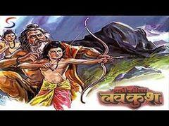 Roja Ramani Hot Tamil Movie