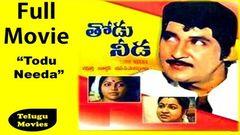 Shobhan Babu - Devalayam Full Length Telugu movie