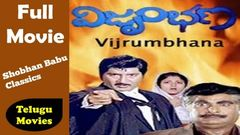 Srimathi Kavali 1986 Full Telugu Movie | Mohan Babu Radhika | Telugu Film