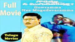 Vaddante Pelli - Telugu Full Length Movie - Bhagya Raja Urvasi