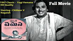 Yougi Vemana Telugu Full Movie - Chittor V Nagaiah B Padmanabham