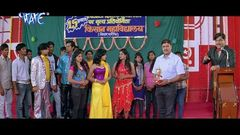 Hit Bhojpuri Movie - Sindoordan ( Part 1 )