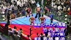 Wrestling Ring Crash