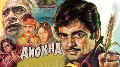 Jaggu 1975 full length Hindi movie Shatrughan Sinha