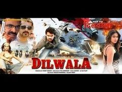 Sabse Bada Dilwala (Devadasu Tollywood Movie) - Full Length Action Hindi Movie