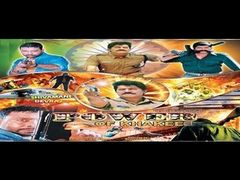 Power Of Khakee - Full Length Action Hindi Movie
