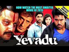 Aatma Hindi Movies 2013 Full Movie
