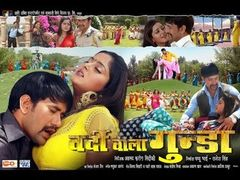 Bidesiya | Bhojpuri Full Movie 2014 | Dinesh Lal Yadav | New Realese
