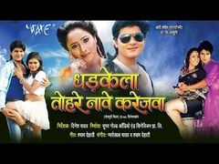 PAGAL PREMI - Bhojpuri Full Movie | Bhojpuri Full Film | New Release Full HD