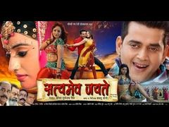 "Bhojpuriya Majdoor 2013 ""Bhojpuri Full Movie""   Bhojpuri Movie 2013"
