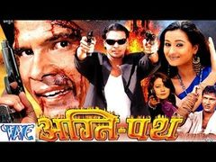 panchayat- Viraj Bhatt-(Bhojpuri full movie 2015) Part-1