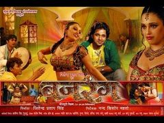 Laxman Rekha-(Bhojpuri full movie)-By Nand kishor prasad