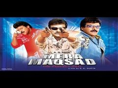 Mera Maqsad - Bollywood Action Movie - Chiranjeevi & Madhavi