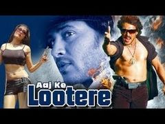 Aaj Ke Lootere (Toss) - Full Length Action Hindi Movie
