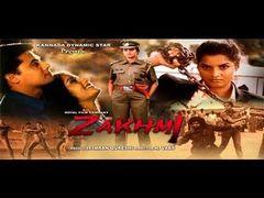 Zakhmi Aurat - Bollywood Movie - Prema Neha