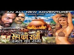 Jungle Ka Veer - Hindi - Full Movie