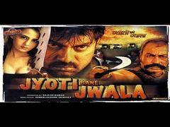 Jyoti Bane Jwala