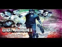 Ghulami 1985 Old Hindi Movie Part-13 13
