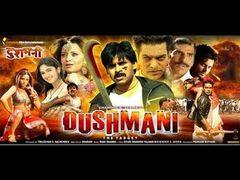 Dushmani The Target - Pawan Kalyan Reema Sen - Bollywood Action Full Length Movie