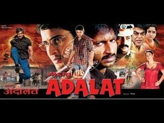 ADALAT New Bhojpuri Full Movie Film new Release Full Movie In Full HD