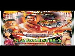 Narsimha - The Powerful Man - Full length Action Hindi Movie