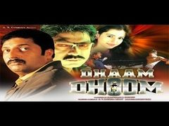 Dhaam Dhoom - Bollywood Movie - Jagpathi Babu Neha Prakash Raj