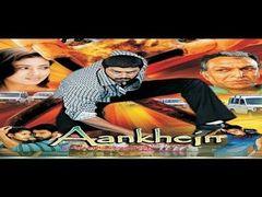 Aankhein The Third Eye - Bollywood Movie - Srikanth Sada Nazir