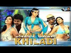 Tamil Movie Actor Vijay& 039;s Azhagiya Tamil Magan Full Movie in HD